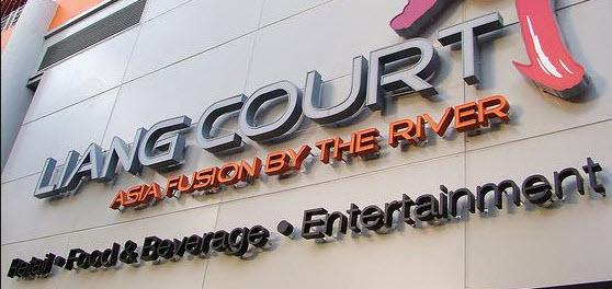 Liang Court Shopping Centre near to Martin Modern